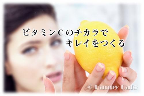 レモンを持つ手