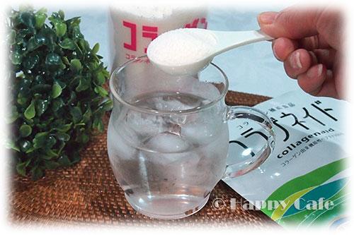 氷水にコラゲネイドを投入