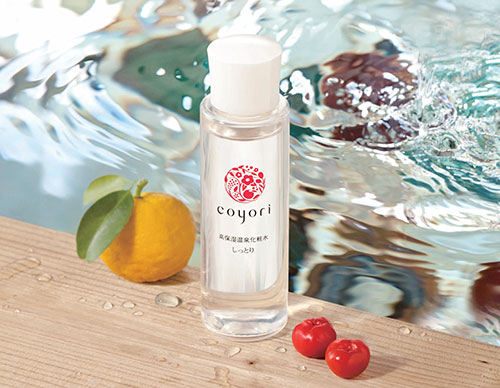 高機能温泉化粧水