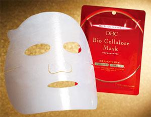 DHC マスク