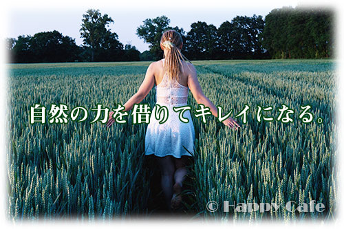 麦畑を歩く女性