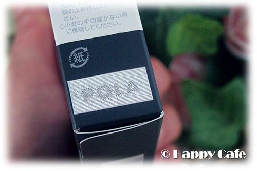 外箱ホログラム「POLA」