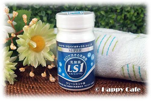 乳酸菌LS1 SUPER クリーンミント味